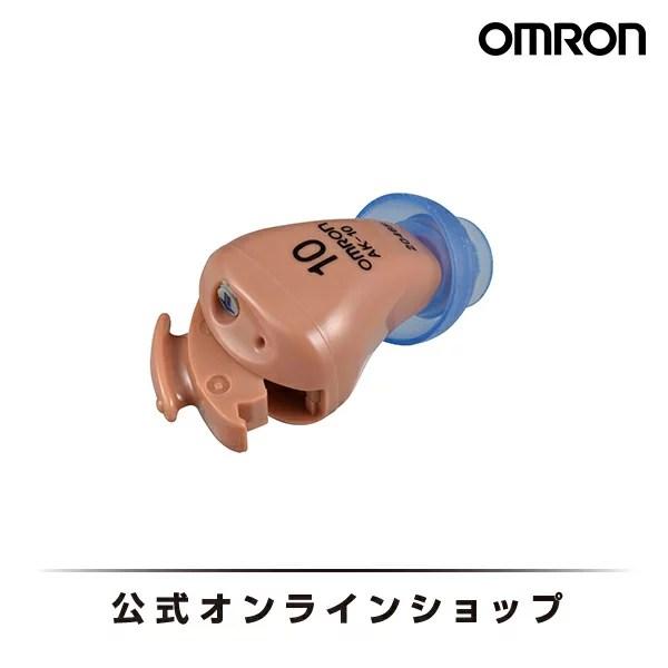 【3/21 20時〜エントリーで全品ポイント10倍】オムロン 公式 耳あな型補聴器 イヤメイトデジタ