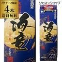 海童25° 黒麹芋焼酎 2.7L 2700ml×4本 送料無料ケース販売 いも 濱田酒造 720ml換算504円(税別) いも焼酎 紙パック RSL 母の日 父の日