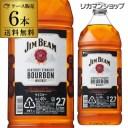 送料無料 ジムビーム 2700ml×6本ケース販売 2.7L バーボン アメリカン ウイスキー ウィスキー [長S]