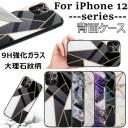 【1営業日発送】iPhone 12 mini iPhone 12 ケース 強化ガラス 大理石柄 iPhone 12 Pro カバー ……