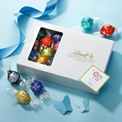送料無料【公式】リンツ Lindt チョコレート リンドール 22種23個入り テイスティングセット【ギフト チョコ お菓子 おしゃれ かわ