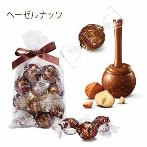 バレンタイン チョコレート以外で父親が喜ぶおススメ5選はコレ♪ 2