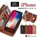 iphone12 ケース iphone se ケース iphone11 iphone8 iphone 12 11 pro se2 xr x xs max 8 plu……