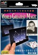 魔法の星座 テンヨー 【手品・マジック】[201711]