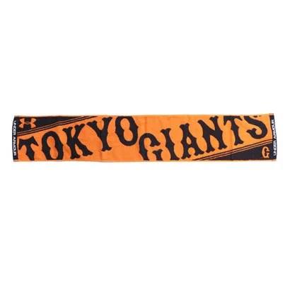 アンダーアーマー UNDER ARMOUR 野球 応援グッズ UA GIANTS Muffler Towel 13481