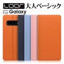 LOOF Pastel Galaxy S10 ケース 手帳型 S10+ カバー A30 本革 A20 手帳型ケース A7 SCV43 スマホケース SC-04L SCV42 SC-03L SCV41 Fee..