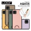 LOOF Strap-Shell AQUOS sense4 sense 4 basic lite sense5G 背面 ケース カバー ハードケース……
