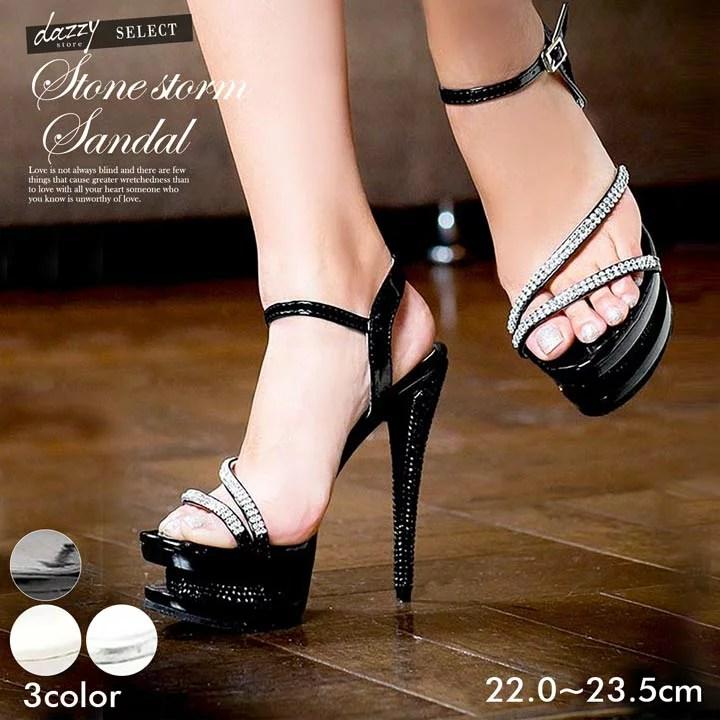 サンダル 靴 レディース キャバ 14cmヒール ベルト付きオーロラビジュー美脚サンダル ハイヒール