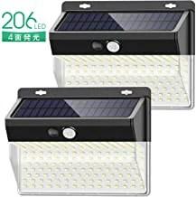 【高輝度最新・206LED・4面発光・10時間超長照明】セン