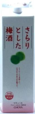 チョーヤ さらりとした梅酒 パック 1800ml<梅酒 プレゼント Gift 贈答品 内祝い お返し お酒>