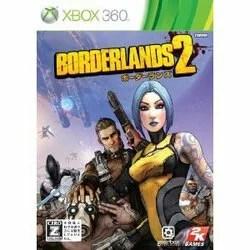 [メール便OK]【中古】【Xbox360】ボーダーランズ2【RCP】[お取寄せ品]
