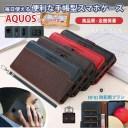 AQUOS Sense 5G ケース 手帳型 Sense5G 手帳 カバー シンプルスマホ5 手帳型ケース ストラップ……