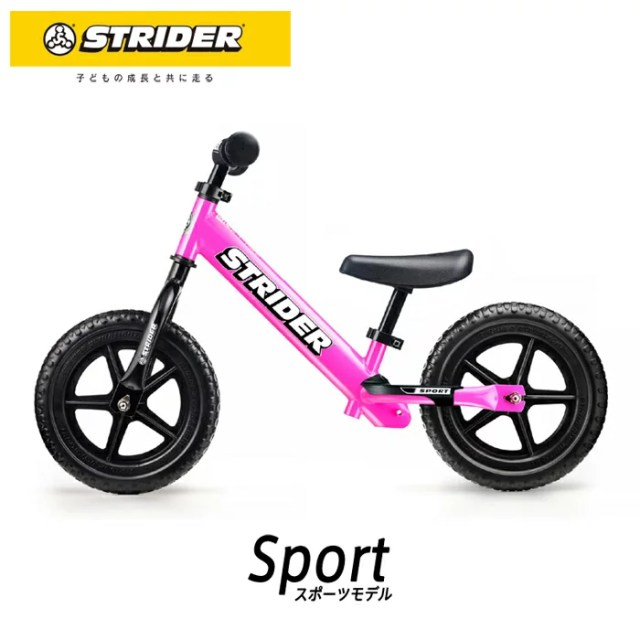 STRIDER :スポーツモデル《ピンク》ストライダー正規品 ランニングバイク ストライダージャパン公式ショップ 安心2