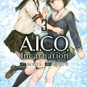 【新品】A.I.C.O. Incarnation(1-3巻 最新刊) 全巻セット