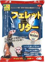【2月大特価】フェレットリター 7L×4個