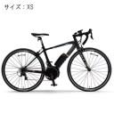 YAMAHA(ヤマハ) 2019 YPJ-R サイズXS ソリッドブラック/ダークグレー 電動アシスト ロードバイク