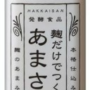 s【クール便送料無料12本セット】(新潟)八海山 麹だけでつくったあまさけ 825g 甘酒 ノンアルコール あまざけ