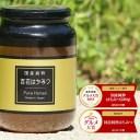 【半額!!30%+20%クーポン】国産純粋はちみつ 1000g 1kg 日本製 はちみつ ハチミツ ハニー HONEY 蜂蜜 瓶詰 国産蜂蜜 国産ハチミツ 送料無料 非加熱