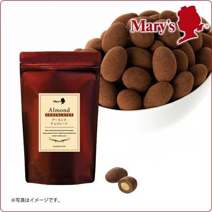 メリーチョコレート オンライン限定 アーモンドチョコレート 500g入 お菓子 まとめ買い 洋菓子 プレゼント スイーツ 2019