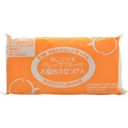 七色 お風呂のせっけん オレンジ&グレープフルーツ 100g×3個入無添加石鹸 無添加せっけん 固形