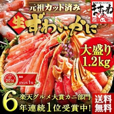 クーポンで300円OFF!5,999円(税別)!2017年上