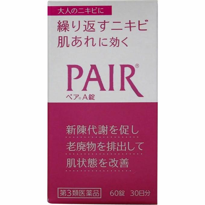 【第3類医薬品】ライオン ペアA錠 60錠【point】