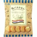 宝製菓 塩バタかまん 137g