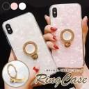 iPhone12pro ケース iPhone 12 ケース iPhone12 mini リング iPhone12ProMAX SE 第2世代 シェ……