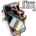 iPhone12pro ケース iPhone 12 ケース ミラー付き iPhone12 Mini キラキラ iPhone12 Pro MAX ……