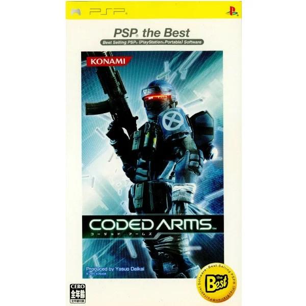 【中古】[PSP]CODED ARMS PSP the Best(コーデッドアームズ)(ULJM-08006)(20060302)