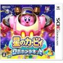 【中古】[3DS]星のカービィ ロボボプラネット(20160428)