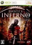 【中古】[Xbox360]ダンテズ・インフェルノ(DANTE'S INFERNO) 〜神曲 地獄篇〜(20100218)