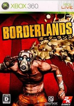 【中古】[Xbox360]ボーダーランズ(Borderlands)(20100225)