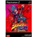 【中古】[PS2]ジョジョの奇妙な冒険 黄金の旋風(20020725)