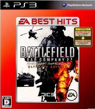 【中古】[PS3]EA BEST HITS バトルフィールド:バッドカンパニー2 ULTIMATE EDITION(アルティメットエディション)(BLJM-60295)(20101202)