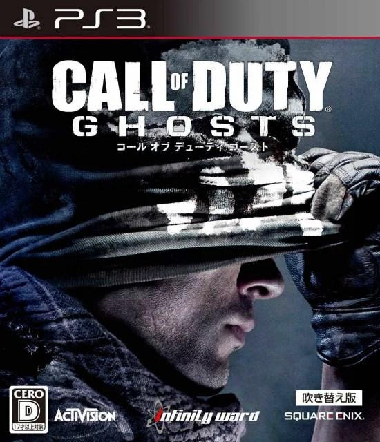 【中古】[PS3]コール オブ デューティ ゴースト(Call of Duty: Ghosts)(吹き替え版)(20131212)