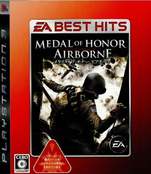 【中古】【表紙説明書なし】[PS3]EA BEST HITS メダル オブ オナー エアボーン(BLJM-60114)(20081218)
