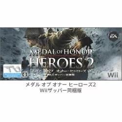 【中古】[Wii]メダル オブ オナー ヒーローズ2(MEDAL OF HONOR HEROES 2) Wiiザッパー同梱版(20080214)