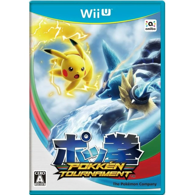 【中古】[WiiU]ポッ拳 POKKÉN TOURNAMENT(20160318)