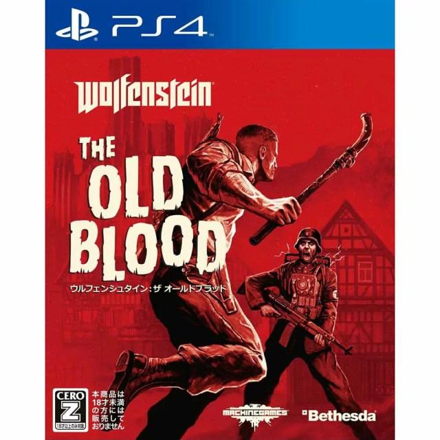 【中古】[PS4]ウルフェンシュタイン:ザ オールドブラッド(Wolfenstein: The Old Blood)(20150604)