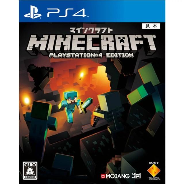 【新品即納】[PS4]Minecraft: PlayStation 4 Edition(マインクラフト プレイステーション4 エディション)(20151203)【RCP】