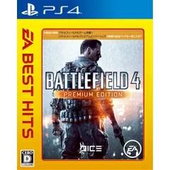 【新品】【お取り寄せ】[PS4]EA BEST HITS バトルフィールド4 プレミアムエディション(BATTLEFIELD4 PREMIUM EDITION)(PLJM-84052)(20160317)