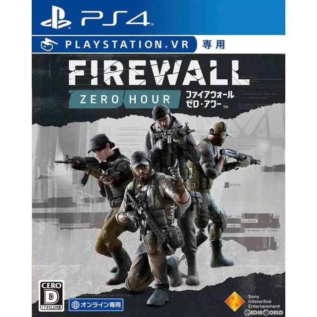 【新品即納】[PS4]Firewall Zero Hour(ファイアウォール・ゼロ・アワー) 通常版(オンライン専用)(PSVR専用)(20180830)
