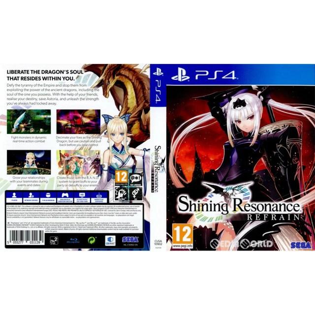 【中古】[PS4]Shining Resonance Refrain(シャイニング・レゾナンス リフレイン)(EU版)(CUSA-10902)(20180710)