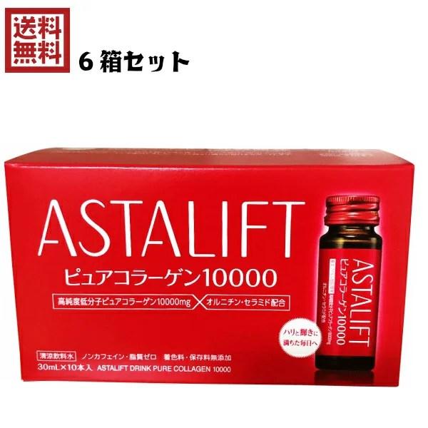 【ポイント5倍】アスタリフト ドリンク ピュアコラーゲン10000 (30ml×10本)10,000