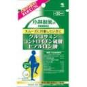 小林製薬 栄養補助食品 グルコサミン コンドロイチン硫酸 ヒアルロン酸 270mgx240粒 約30日分