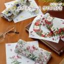 お得なクーポン配布中 ルドゥーテ メガネケース クロス付き 薔薇柄 花柄 日本製
