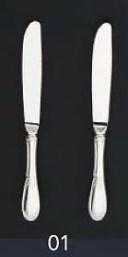 SA18-12オリエント デザートナイフ[刃無][カトラリー]【 人気カトラリー業務用カトラリーおすすめカトラリー販売通販 】 メイチョー
