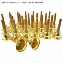 ウチダ ミュージックベル (ハンドベル) ゴールド27音 MBG27【ラッキーシール対応】