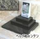 白大理石に写真を入れて国内製作します。 ペットのお墓(室内用)白大理石&ベルデフォンテン トール トリプルタイプオーダーメッセ..